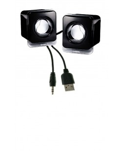 Quantum QHM611 Mini Speakers