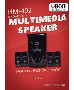 Ubon HM-402 4.1 Bluetooth Hometheatre System