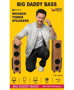 Ubon TW-21001 Bluetooth 2.1 Tower Speaker