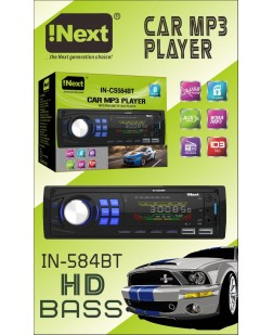 iNext Car MP3 Player Stereo System (IN-584BT)