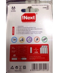 iNEXT Rechargeable Battery 2AA IN-2AA
