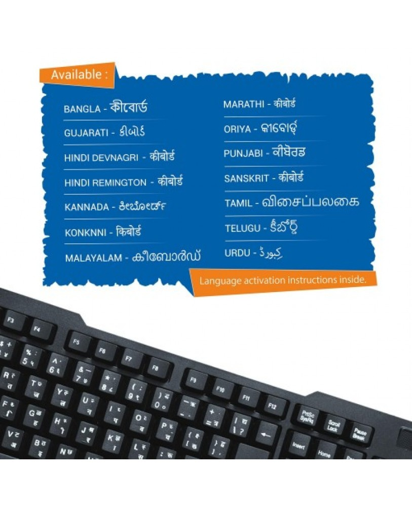 ProDot KB-297RS Wired USB Keyboard with 114 Keys (6 Multimedia keys) and  rupee font and ODIA Regional language for laptops, desktop, PC,