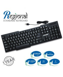 ProDot KB-297RS Wired USB Keyboard with 114 Keys (6 Multimedia keys) and rupee font and ODIA Regional language for laptops, desktop, PC, Home/office/court documentation use with 1 year warranty by Prodot