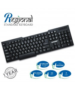 ProDot KB-297RS Wired USB Keyboard with 114 Keys (6 Multimedia keys) and rupee font and Hindi Remington language for laptops, desktop, PC, Home/office/court documentation use with 1 year warranty by Prodot
