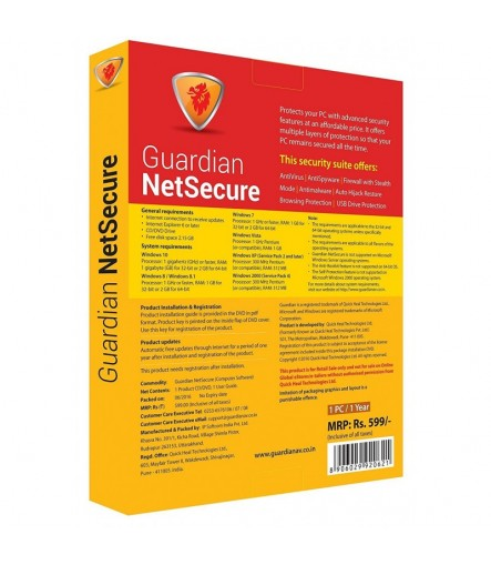 Guardian NetSecure 2018 -1 PC, 1 Year (Email Delivery in 12 hours to 48 Hours, No CD)