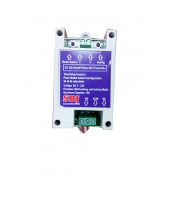 SBJ DC-002 Smart Access Controller