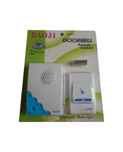 Baoji Wireless Door Bell Alarm (White)