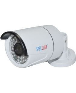 Specular 2 MP HD Night Vision Bullet Camera with HD Resolution & 3-axis Adjustment (Color & Size May Vary)